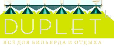 Бильярд купить в Минске - Duplet.by