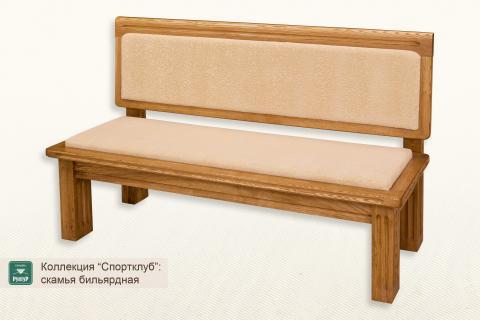 Мебель для бильярда